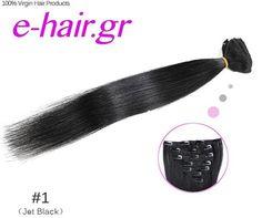 Tresa fusiki 65 euro - www.e-hair.gr