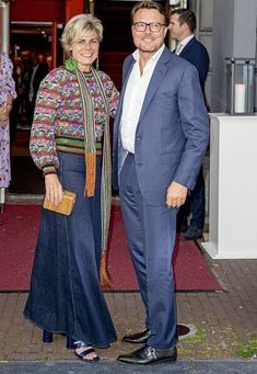 Royal family attended a party in theater Carre in Amsterdam, held to celebrate Princess Irene's birthday