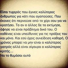 Greek Quotes, Real Life, Posters, Angel, Tattoo, Thoughts, Poster, Tattoos, Billboard