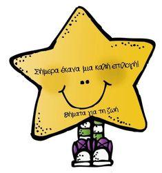 Behavior Management, Classroom Management, Teaching, School, Blog, Crafts, Fictional Characters, Awards, Greek