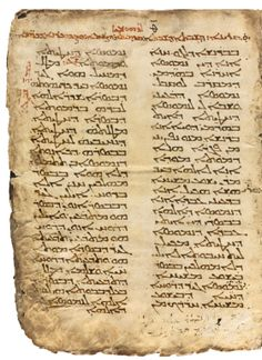 Bible, Paul's Epistle to the Romans, in Syriac, decorated manuscript on vellum [Near East, late fifth or early sixth century]