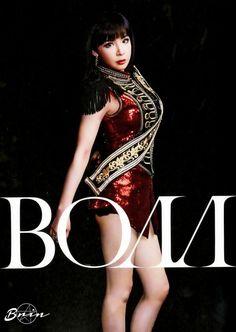 Bom | 2NE1 CRUSH