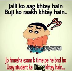 Saved by Vaishnavi Latest Funny Jokes, Funny Cartoon Memes, Very Funny Memes, Funny Memes Images, Cute Funny Quotes, Funny School Jokes, Funny Jokes In Hindi, Some Funny Jokes, Funny Relatable Memes