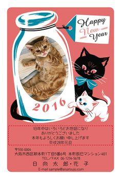 挨拶状ドットコムの写真年賀状♪   かわいい猫の親子と牛乳ビン型フレームのデザインです。   #年賀状 #2016 #年賀はがき #デザイン #申年 #さる