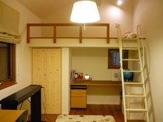 今日は我が家の子供部屋事情を紹介します。  家購入を考える年代ってだいたいありますよね。   ・そろそろ子供が欲しいので夫婦2人じゃちょっと今の家で... Girls Loft Bed, Dreamy Room, Home Room Design, Tiny Loft, Room Design Bedroom, Loft Style Bedroom, Small Dorm, Small Room Design, Room Design