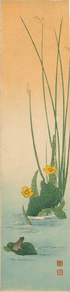 Koho Shoda - Frog on a Lily Pad 1930's : Lot 33