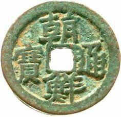 """Korea - Choson kingdom 1392-1637. Mun 1625 / 1633. Cho Son tong bo. Op the Velde / Hartill 10. 12 (""""Rare"""") . very fine, rare  Dealer Teutoburger Mün..."""