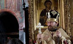 Ψησταριά-Ταβέρνα.Τσαγκάρικο.: Πατριαρχείο Μόσχας: Προσευχηθείτε για να μην γίνει...