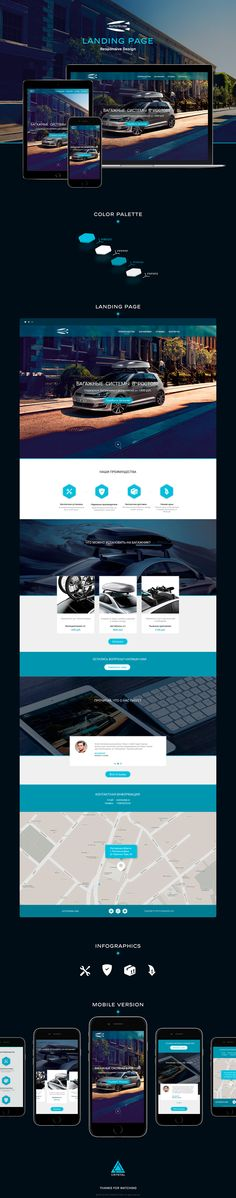 Autotrunk Landing Page on Behance