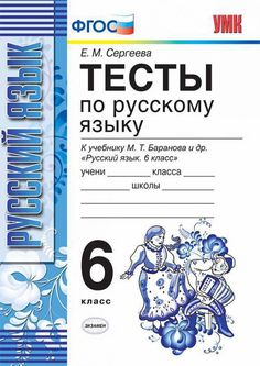 Решебник по информатике 8 класс семакин залогова русаков шестакова