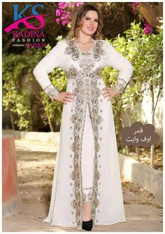 For orders please contact us through whatsapp fashion sabah ks style fashion Egyptian Fashion, Egyptian Women, Abaya Fashion, New Fashion, Fashion Show, Traditional Dresses, Business Women, Online Shopping, Formal Dresses