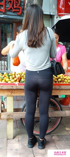 Milf grey leggings vpl !!