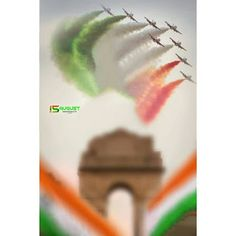 26 January republic day 2020 background - He Amit editing January Background, Blur Photo Background, Banner Background Images, Editing Background, Picsart Background, Independence Day Background, Independence Day Special, Joker Iphone Wallpaper, Xmas Wallpaper