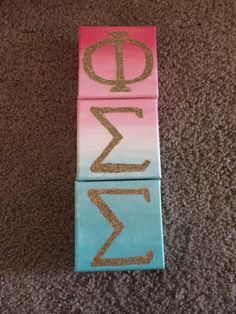 Phi sigma sigma little craft, ombre #phisig letters. Make your little a set of her own letters just like this ombre ones!
