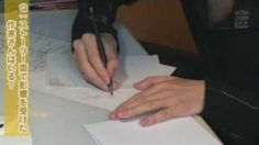 ULTRADRAWING Miwa Shirow #06.flv, via YouTube.