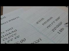 Uncial Hand Calligraphy Tips : Uncial Calligraphy Tips: B
