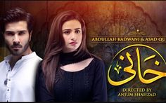 Drama Khaani is inspired from real events, the story revolves around two characters from different backgrounds. Sana Javed is playing the character of Khaani, while Feroze Khan is playing the role of Mir Hadi. Series Movies, Movies And Tv Shows, Legend Of Blue Sea, Pak Drama, Feroz Khan, Film Song, Geo Tv, Facebook Video, Pakistani Dramas