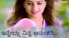 Hatsapp Sta Kannada Whatsapp Status Video — Ezgame