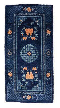 Antique Chinese Indigo Rug