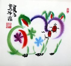 """Chinese abstract painting """"pig"""" 15x16""""animal REPRO Oriental Asian brush ink art #Asian Ink Art, Chinese Calendar, Chinese Astrology, Spring Festival, New Year Celebration, Lunar New, Chinese New Year, Sheep, Oriental"""