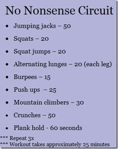 Total work out time is about 25 minutes.  #weightloss #exercises