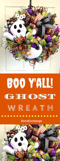 BOO Y'all! Ghost Wre