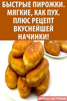 Tart Recipes, Fruit Recipes, Cooking Recipes, Ukrainian Recipes, Russian Recipes, Chewy Sugar Cookies, Bread Baking, No Cook Meals, Food To Make