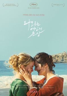 {^Film-complet^} Portrait of a Lady on Fire Streaming VF - 2019 Film Complet # # Fire Movie, Movie Tv, Tv Series Online, Movies Online, Movies To Watch Free, Good Movies, Cannes, Films Netflix, Celine