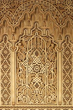 Islamic Plaster Work Photograph - Islamic Plaster Work Fine Art Print