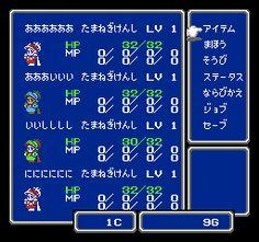 Week 3 - Final Fantasy III - Original Game Art Sunday Final Fantasy III NES Item/equipment/stats menu
