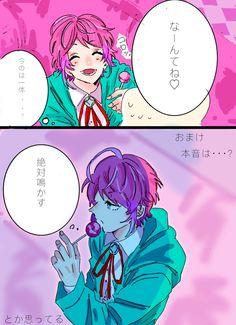 Rap Battle, Manga, Anime, Sleeve, Manga Comics, Anime Shows