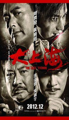 The Last Tycoon Chow Yun Fat, Sammo Hung, Francis Ng