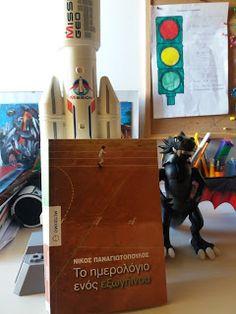 """ΔΙΑΒΑΖΟΝΤΑΣ: """"Το ημερολόγιο ενός εξωγήινου"""", Νίκος Παναγιωτόπου... Paper Shopping Bag, Posts, Blog, Decor, Messages, Decoration, Blogging, Dekoration, Inredning"""