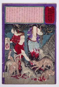 郵便報知新聞(錦絵新聞)623号 芳年画 錦昇堂版 捕らえられた追い剥ぎが狼に食われた話 血みどろの場面