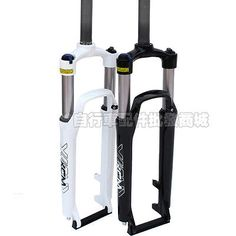bicycle-parts: 26in Mountain Bike MTB Bicycle Disc Brake Suspension Front Fork Lock 28.6mm B138 #Bicycle - 26in Mountain Bike MTB Bicycle Disc Brake Suspension Front Fork Lock 28.6mm B138...