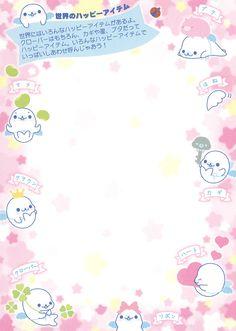 "San-X Mamegoma ""Wings"" Memo (A) (Sheet) (1) | by Crazy Sugarbunny"