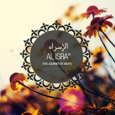 Al Isra Surah graphics