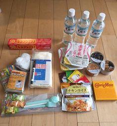 賞味期限を気にしなくてよい防災備蓄|LIMIA (リミア) Emergency Preparedness, Survival, Good To Know, Life Hacks, Food And Drink, Knowledge, Good Things, Snacks, Health