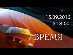 Новости житомира 2016 видео