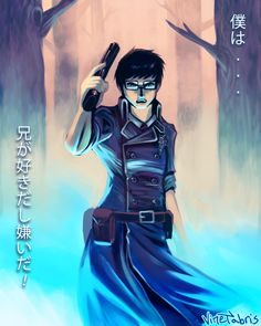 Yukio Okumura.Blue Exorcist. Artwork by demonexorcist.tumblr