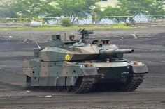Altay tank of the Turkish Army