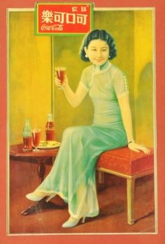 Coca-cola old, year 1936 in China