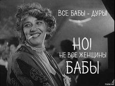 Раневская цитаты Афоризмы Раневской