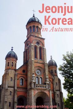 Why You Should Visit JeonJu in Autumn http://ginabearsblog.com/2015/10/jeonju-in-the-autumn/