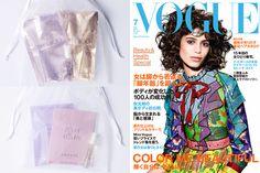 あの香水サンプルをVOGUE JAPAN7月号をお買い上げの方に一部書店でプレゼント