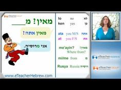 Learn Hebrew - lesson 8 - Where are you from? | by eTeacherHebrew.com