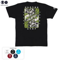 和柄 Tシャツ クルーネック 殿 トランプ柄 天竺半袖Tシャツ
