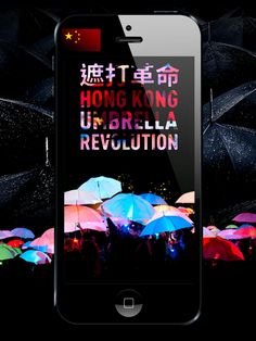 Umbrella Revolution  (Digital collage by David Meyer)