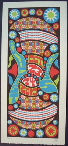 Original silkscreen concert poster Phish in Amherst, MA in 2010. 10 x 21 inches. It is printed on Watercolor Paper with Acrylic Inks. The poster is signed and numbered out of 200 by the artist Tripp.