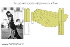 Pattern asymmetric skirt